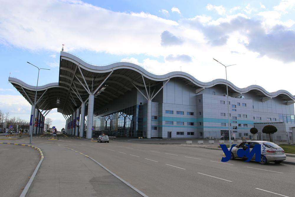 Одесский аэропорт больше не подчиняется Министерству инфраструктуры «фото»