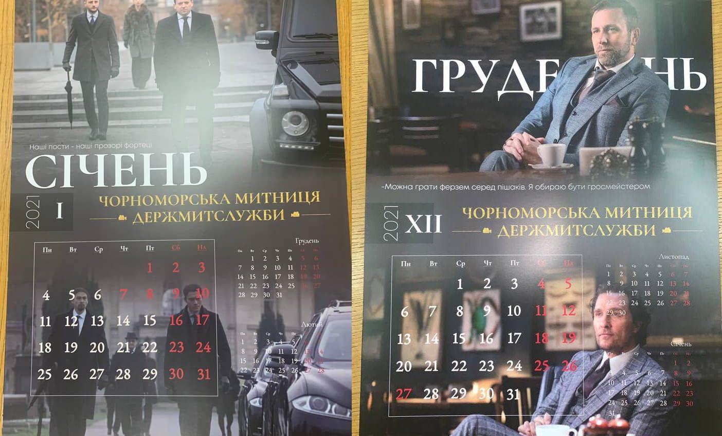 Черноморские таможенники закосплеили «Джентльменов» Гая Ричи (фото) «фото»