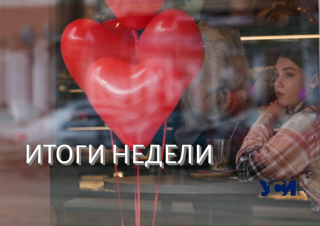 Обрушение в центре Одессы, ухудшение погоды и земельная афера: итоги недели «фото»