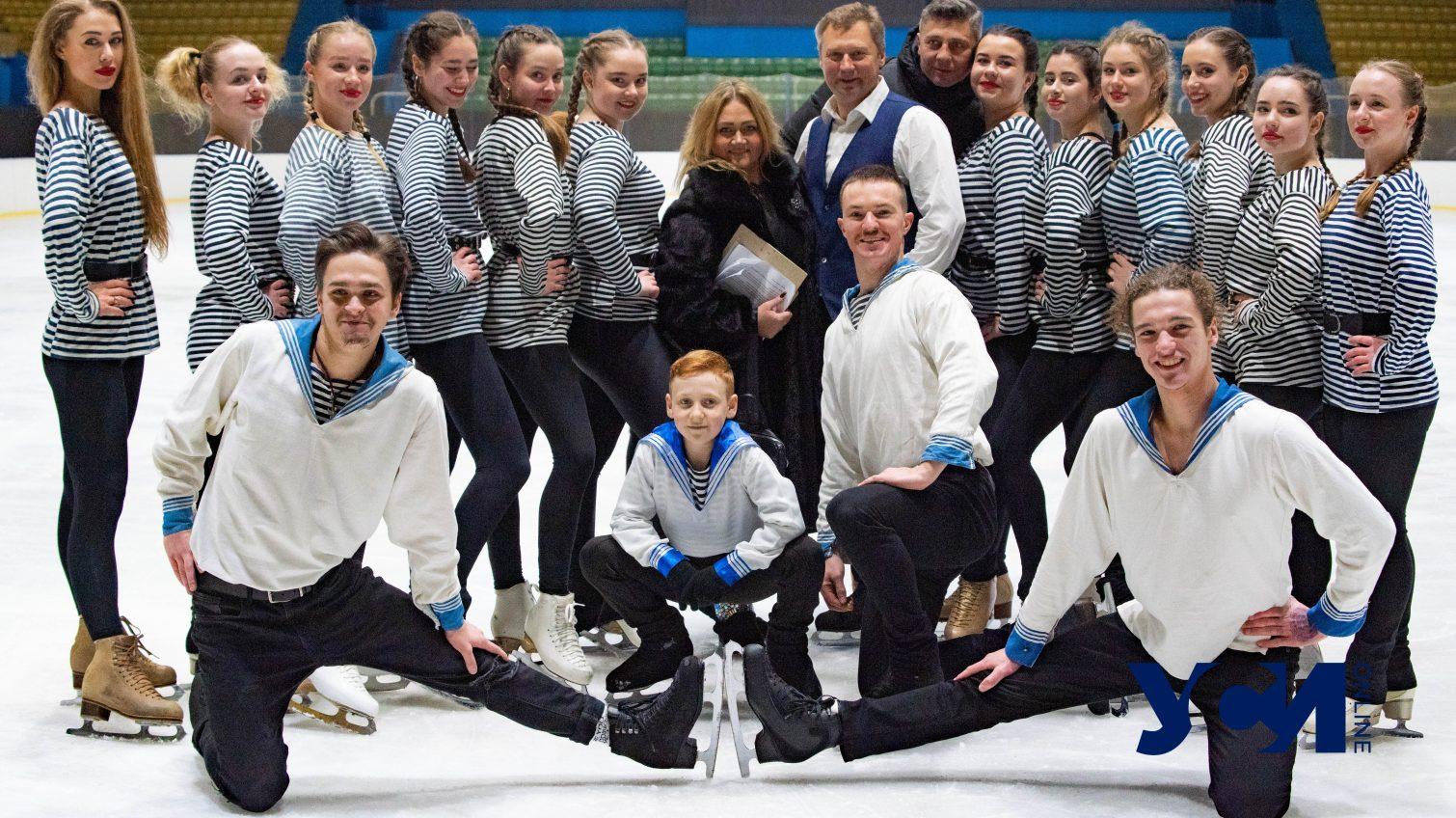 В Одессе начался турнир с участием фигуристов из 10 стран мира (фото) «фото»