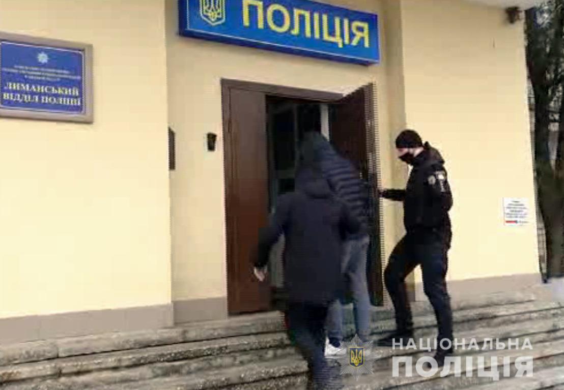 Под Одессой иностранец переехал полицейских (фото, видео) «фото»