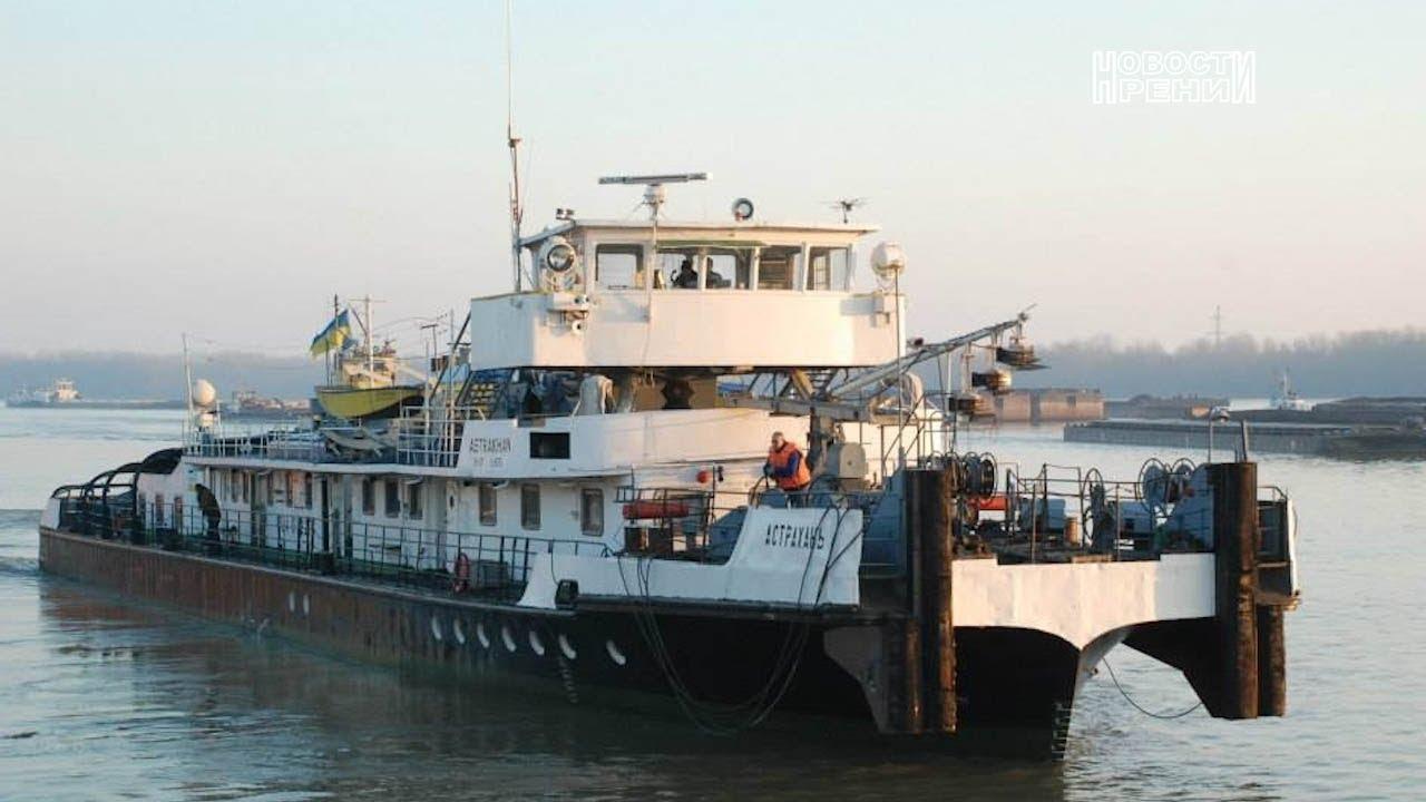 Дунайское пароходство хочет выйти на рынок грузоперевозок по Днепру «фото»