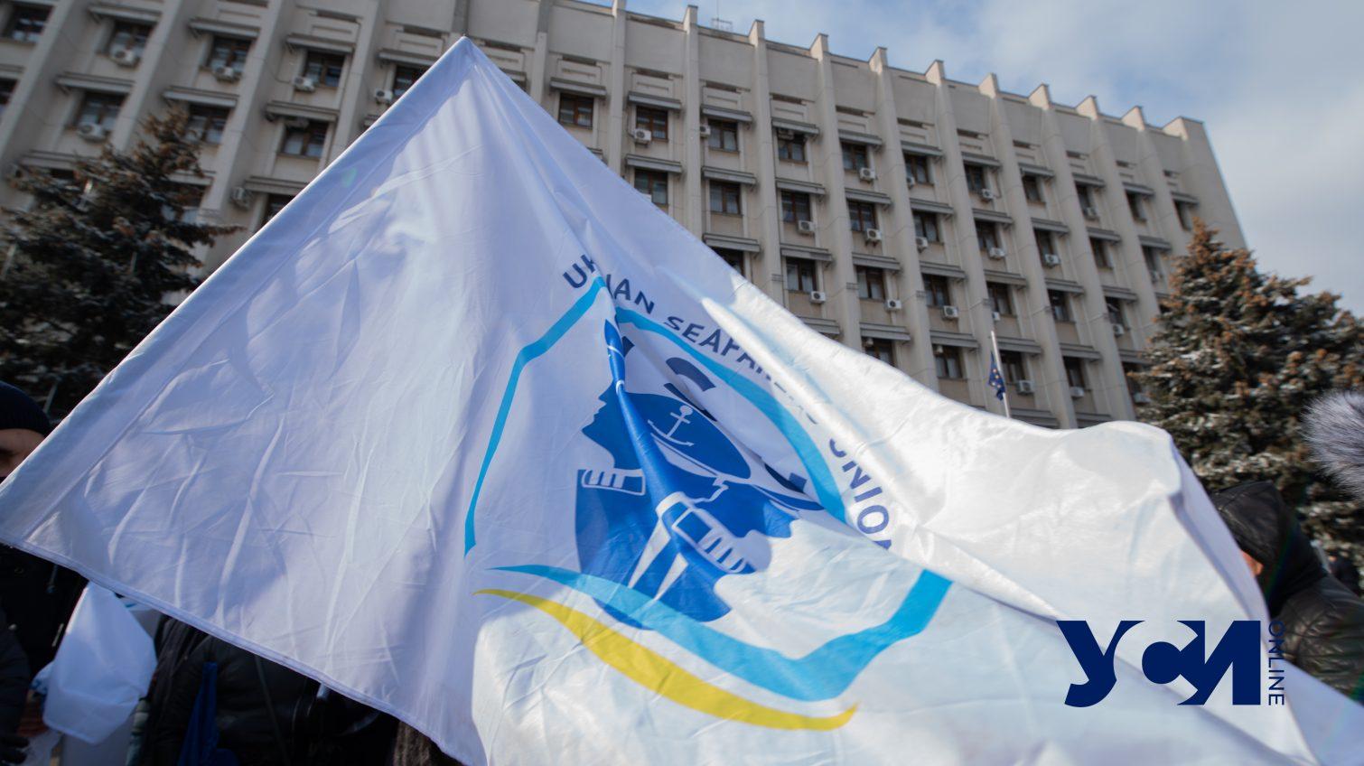 На моряков, вышедших на митинг против коррупции, составили протокол за нарушение карантина (фото, видео, аудио) «фото»