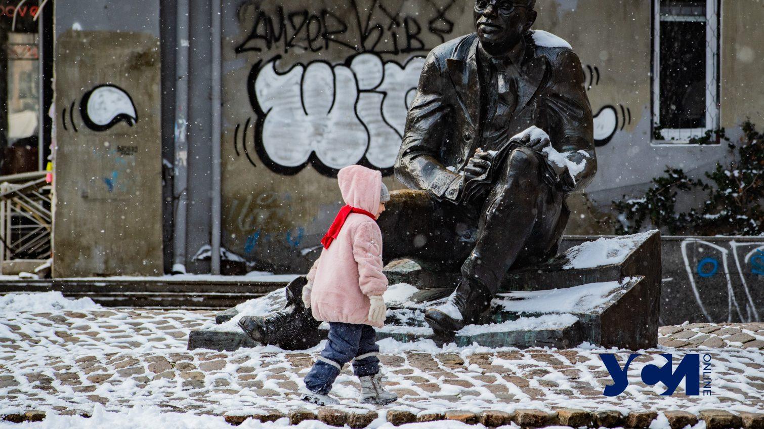 День влюбленных в Одессе будет морозным «фото»