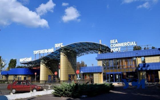 В Черноморске выбирают советника по подготовке концессии паромной переправы «фото»