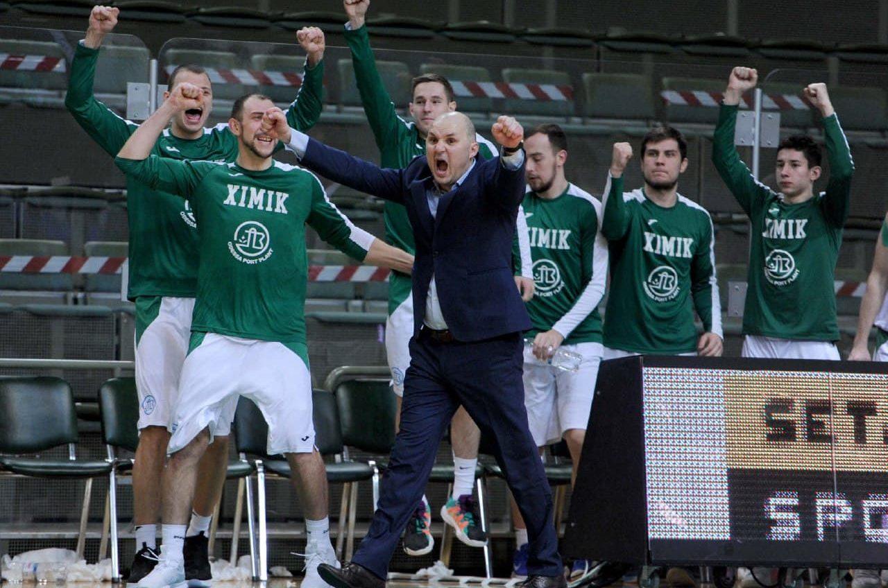Южненский «Химик» обыгрывает лидера Суперлиги «Киев-Баскет» «фото»