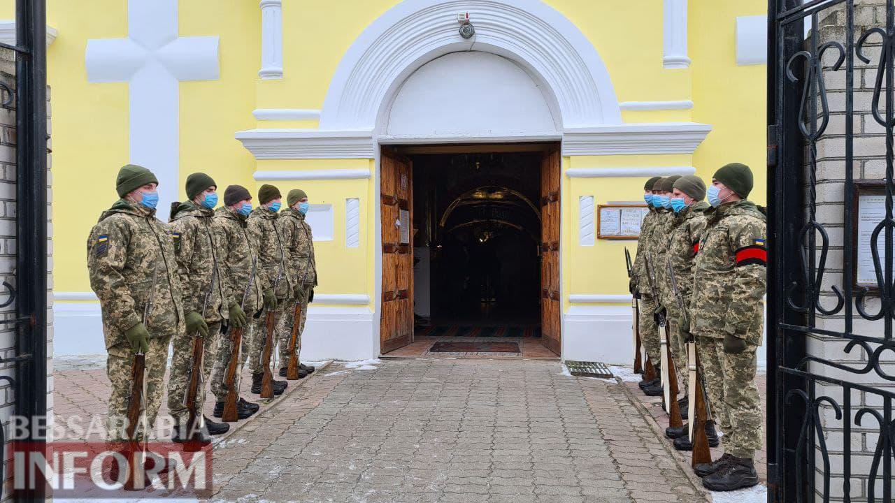 В Килии простились с бойцом, погибшим на Донбассе (фото) «фото»