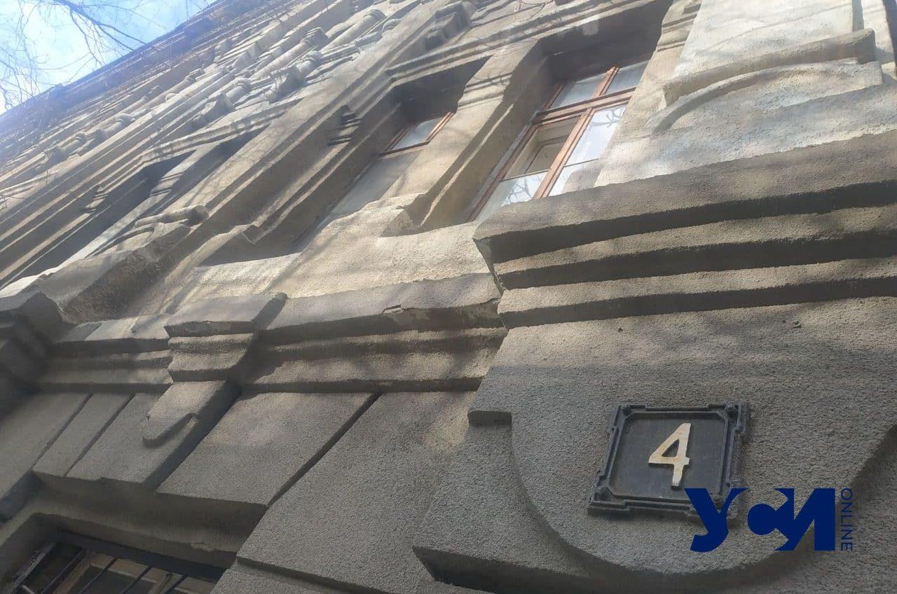 Одесский облсовет продаст здание на Успенской, где живут переселенцы (фото) «фото»