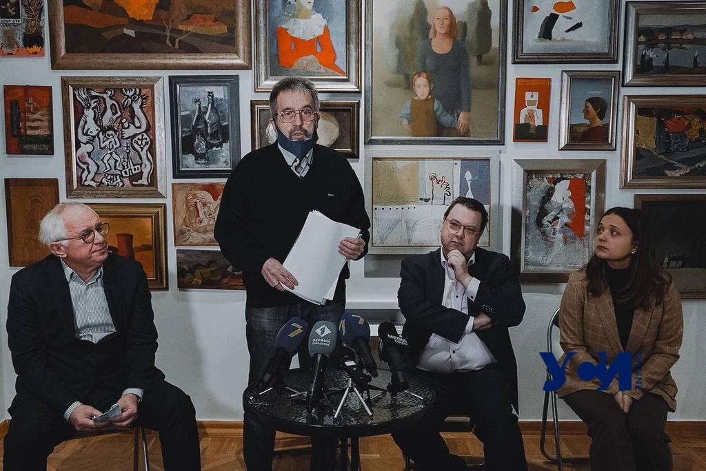 Картины одесских художников представят в Центре Помпиду в Париже (фото) «фото»