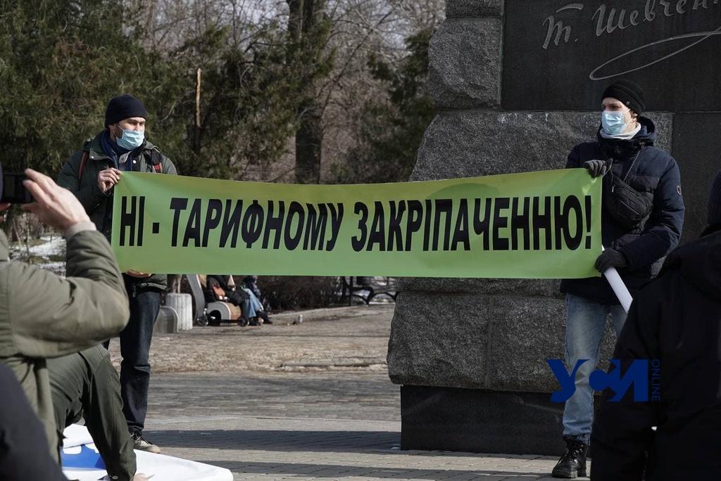 Одесситы собрались на очередной митинг за снижение тарифов (фото, аудио) «фото»