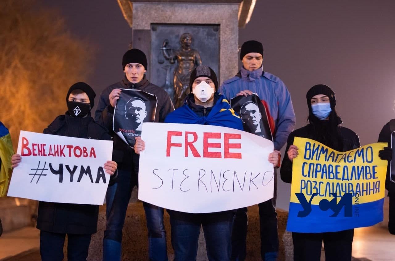 У Дюка проходит митинг протеста против приговора Сергею Стерненко (фото, аудио) «фото»