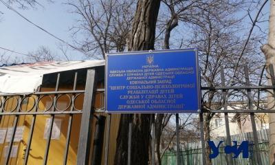 Одесситка, усыновившая 15 детей, хочет приютить еще трех из скандального «Світанка» (фото, аудио) «фото»
