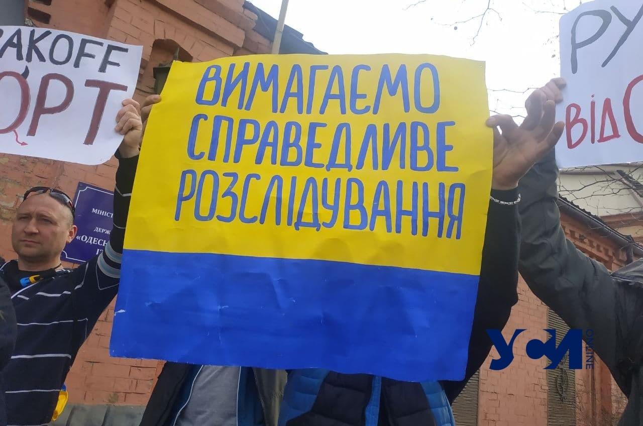 Сторонники Стерненко митингуют под одесским СИЗО (фото, аудио) «фото»