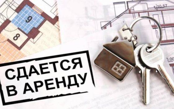В Одессе утвердили перечень помещений, которые будут сдавать без аукциона (список) «фото»