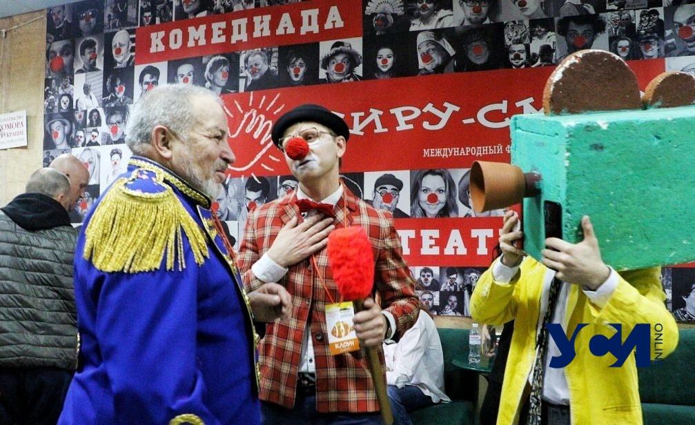 Перенос комедиады и европейские поэты: в Одессе анонсировали культурные мероприятия года «фото»