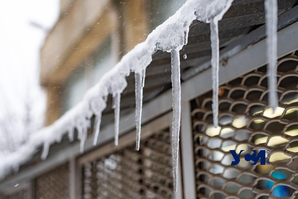 Сегодня одесситам снега не обещают «фото»