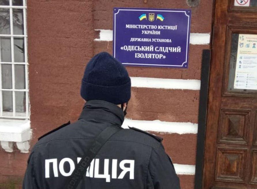 Трое арестантов из Одесского СИЗО «развели» ребенка на 40 тысяч (фото) «фото»