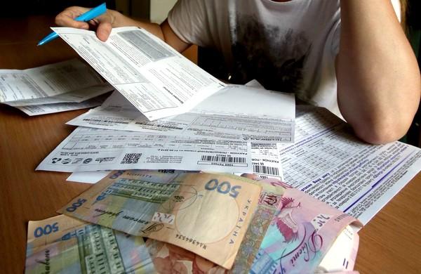 Как жителям Одесской области оформлять субсидии во время карантина «фото»