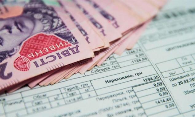 В 2020 году жители Одесской области заплатили за коммуналку на 15% меньше «фото»