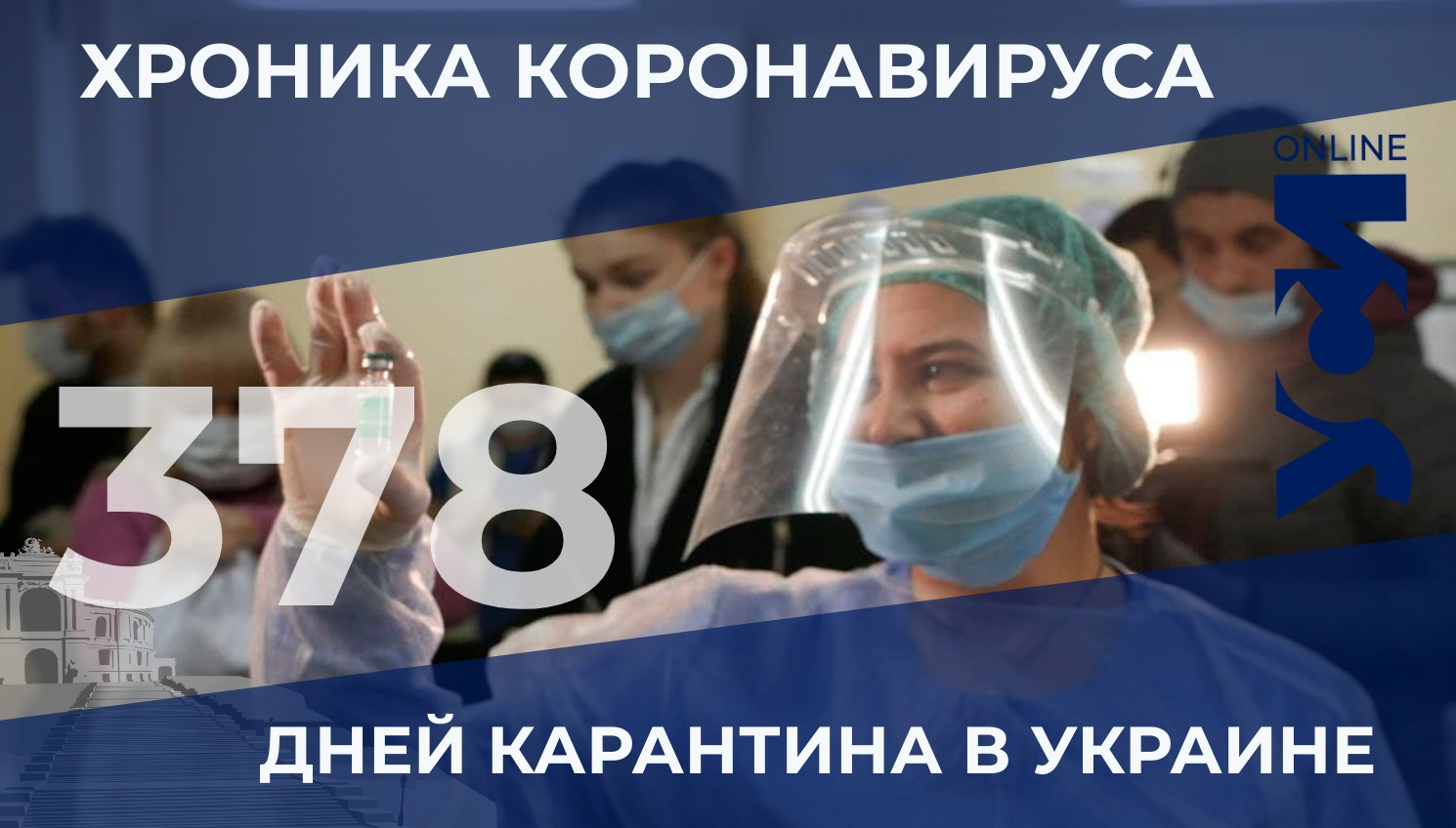 COVID-19: в Одесской области за сутки умерли 28 человек «фото»