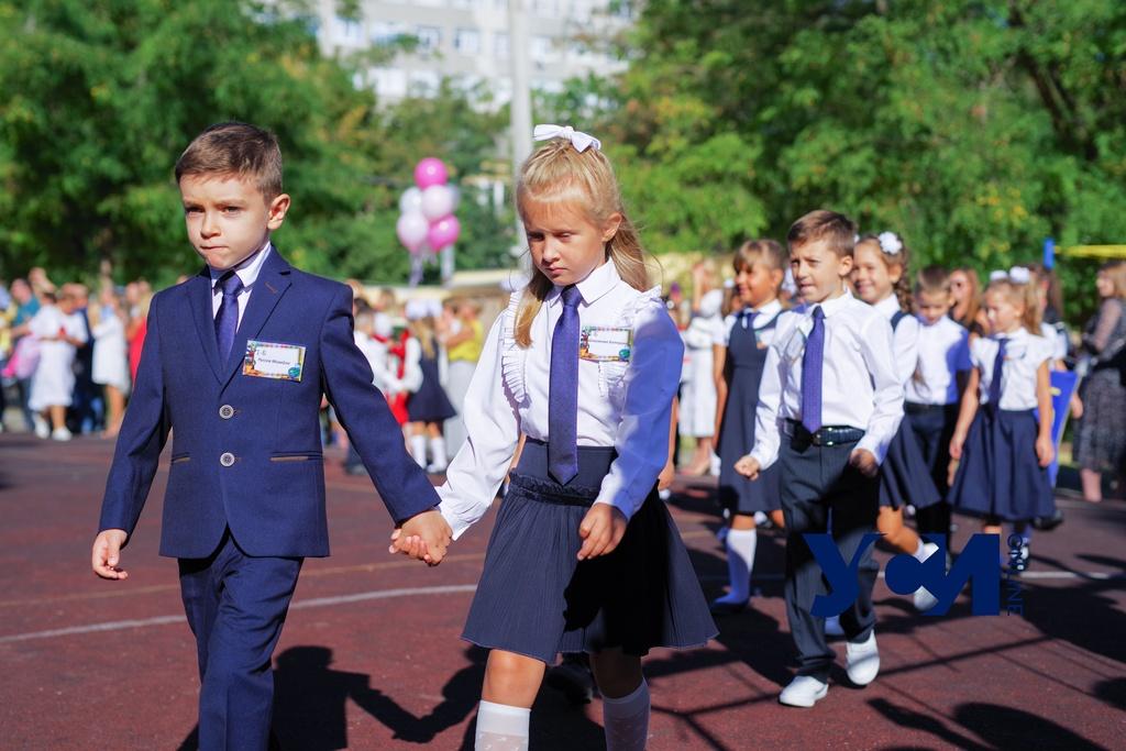 С апреля одесские школы начнут принимать «новеньких» «фото»