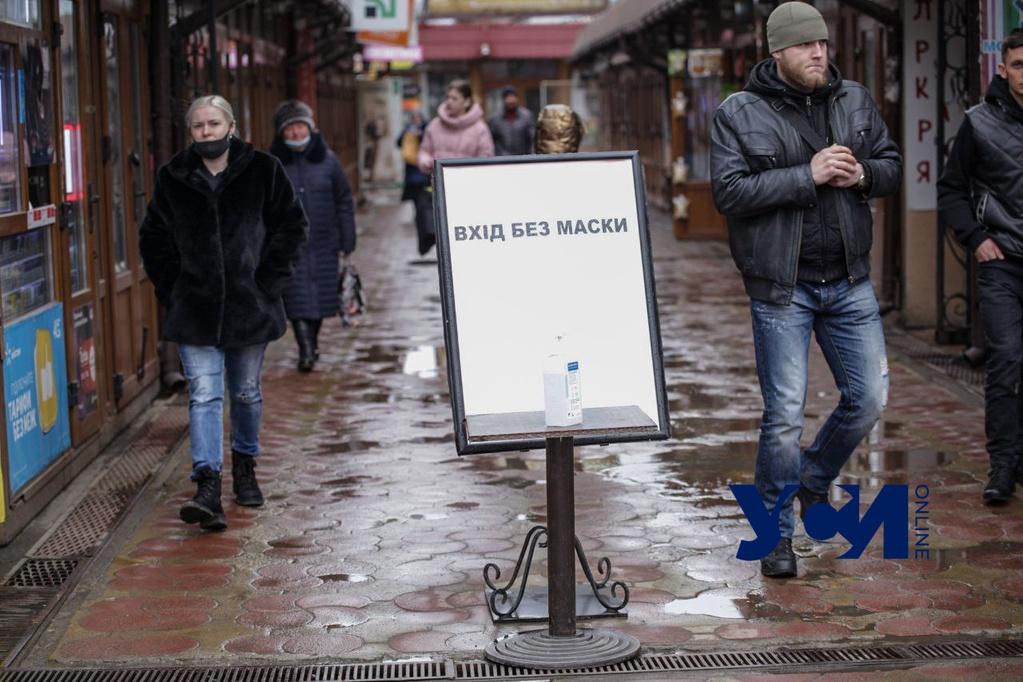 Красная зона карантина: как работают рынки Одессы (фото) «фото»