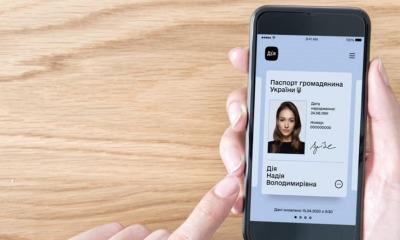 Верховная Рада Украины приравняла цифровые паспорта к обычным «фото»