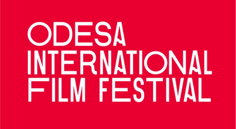 Одесский международный кинофестиваль начинает отбор фильмов «фото»