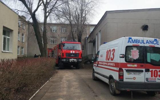 В Одессе загорелся интернат для незрячих детей (фото) «фото»