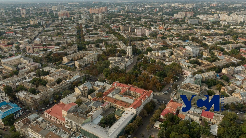 В Одессе разрабатывают новый зонинг: что изменится «фото»