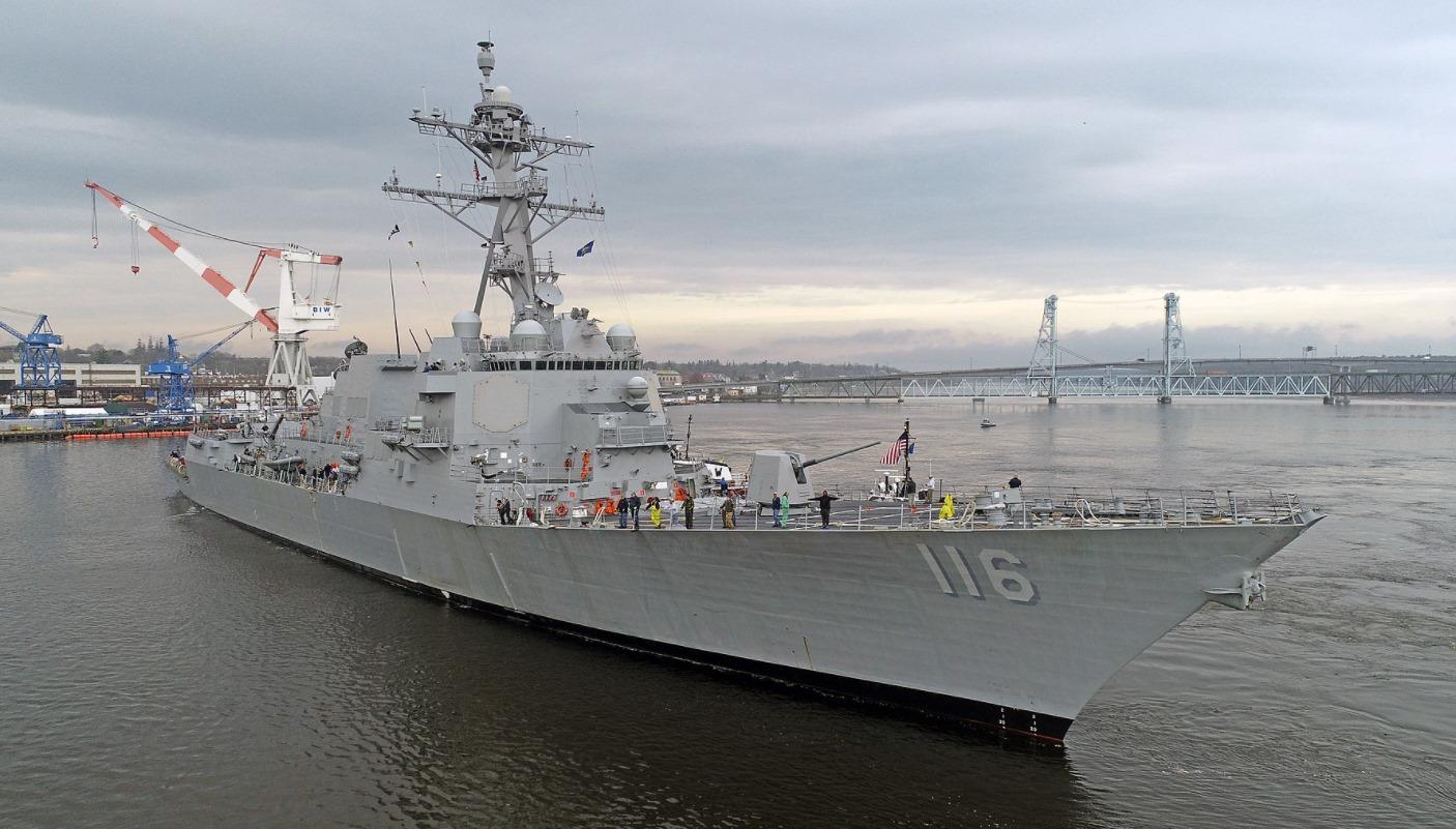 В Черное море зашел еще один ракетный корабль НАТО: теперь их там — 4 (фото) «фото»