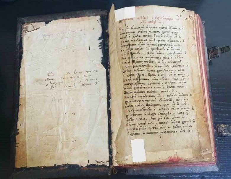 Из Одесской области за границу пытались вывезти старинное Евангелие (фото) «фото»