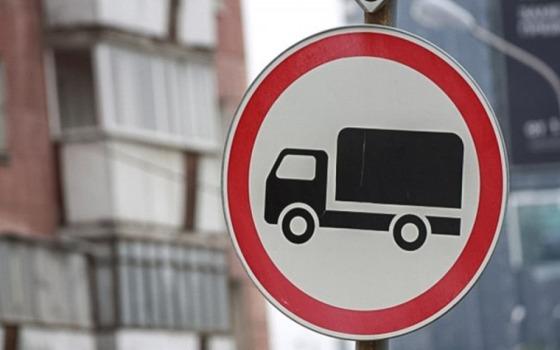 В Одессе центр города в часы пик хотят закрыть для грузовиков «фото»