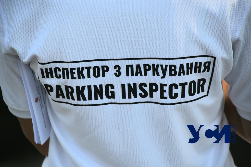 За год одесские инспекторы по парковке собрали штрафов на 6,8 миллионов «фото»