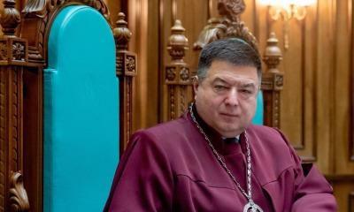 Президент отменил назначение на должность главы Конституционного суда Украины «фото»