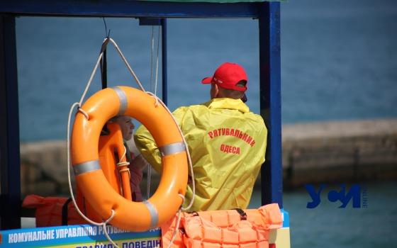 В прошлом году на одесских пляжах утонули 11 человек «фото»