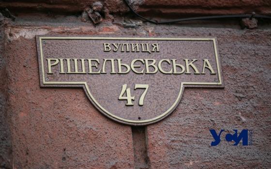 «Реконструкция» типографии Фесенко: жители соседних домов опасаются обрушения «фото»