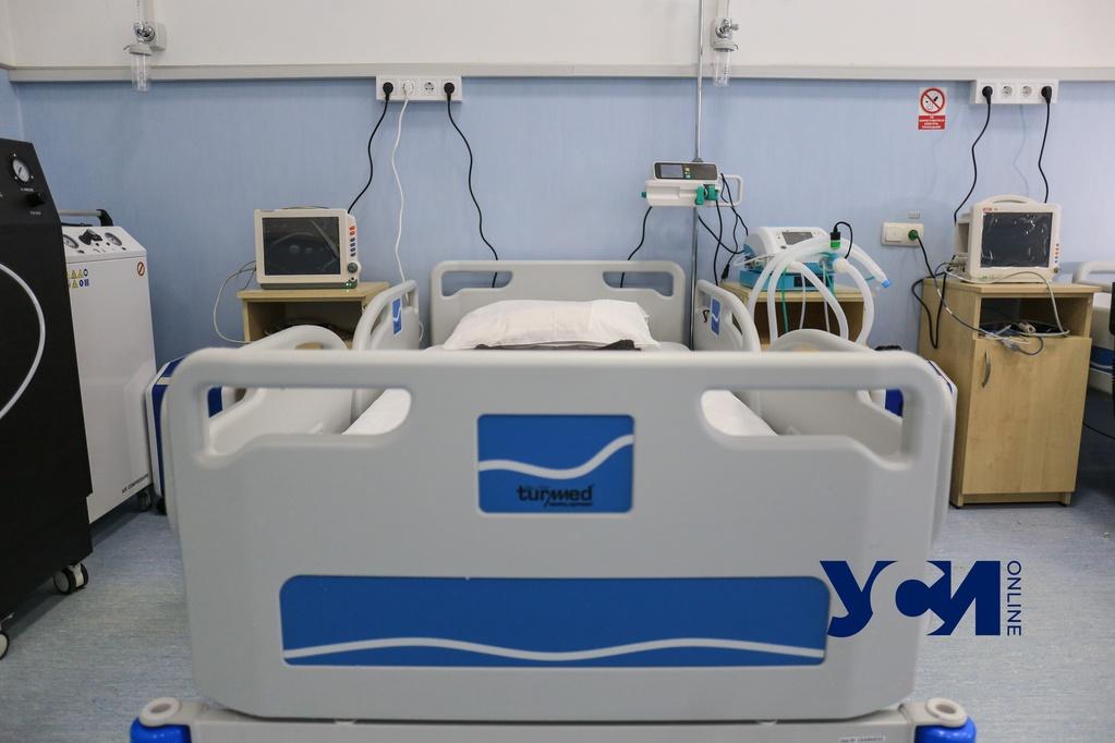 В Одесской областной больнице откроют «ковидное» отделение «фото»