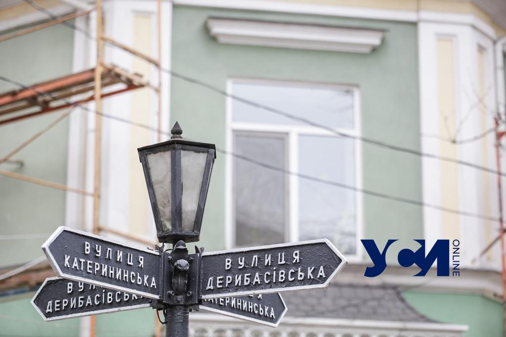 На Дерибасовской и Екатерининской начали реставрацию фасадов дома Вагнера (фото) «фото»