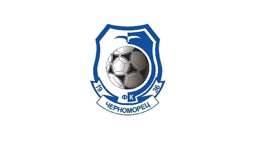 «Черноморец» побеждает «Горняк-Спорт» и укрепляет лидерство в Первой лиге (видео) «фото»