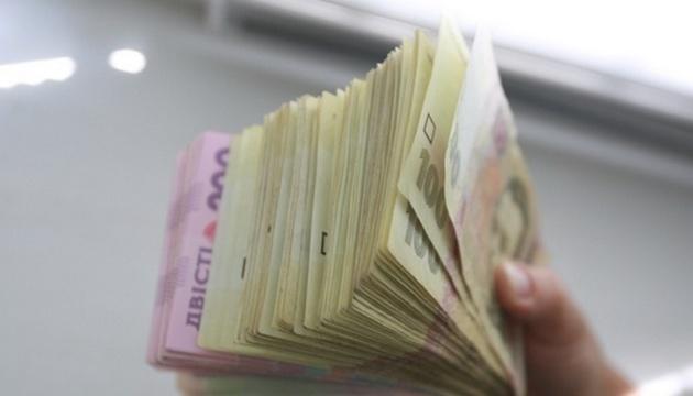 В Одессе заведующая ломбардом подделывала документы на кредиты клиентов «фото»