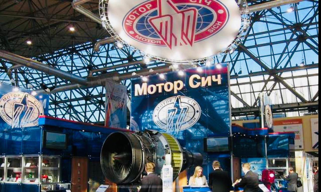 Суд арестовал имущество и акции АТ «Мотор Січ» «фото»