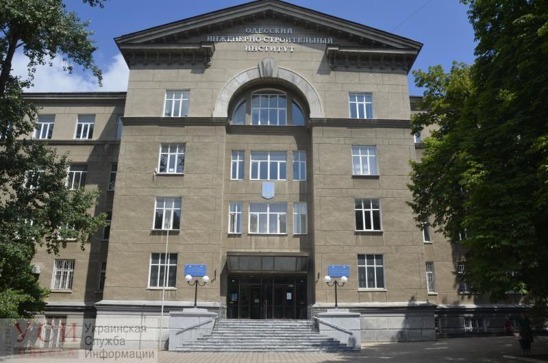 Одесская строительная академия получит статус национальной «фото»