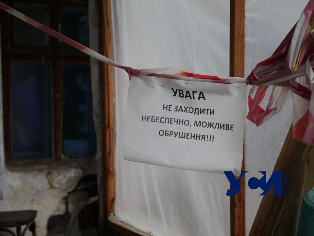 Ветхий дом на Среднефонтанской: жильцы опасаются обвала (фото) «фото»