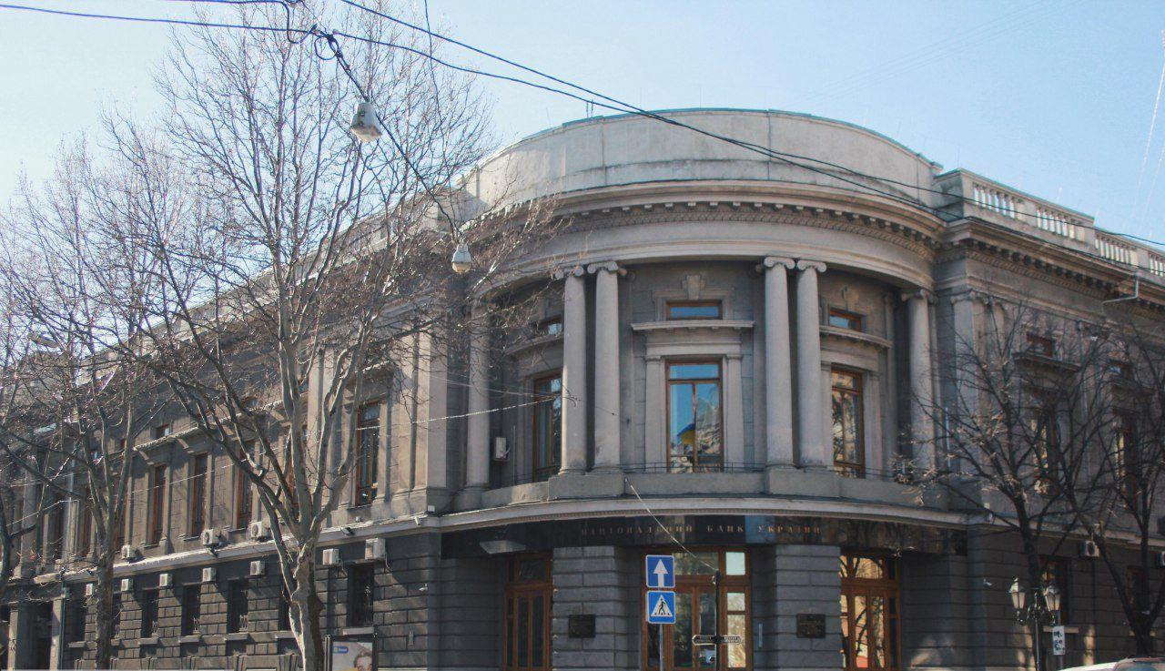 Историческое здание в центре Одессы могут передать новому агентству «фото»