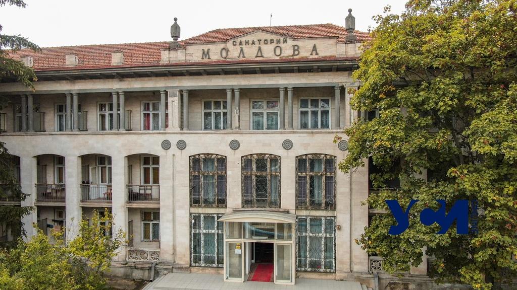 На Совбез Молдовы вынесли вопрос одесских санаториев «фото»