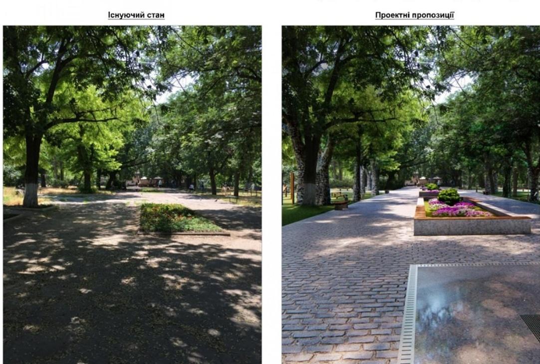 Сквер на Молдаванке благоустроят на 29 млн «фото»