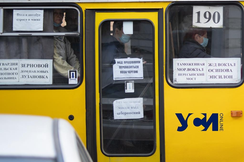 COVID-19: в Одессе запретили ночные дискотеки, а в маршрутках ездить можно только сидя «фото»