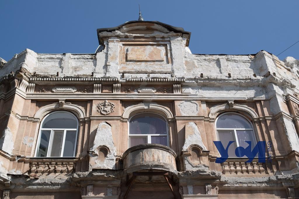 На Софиевской планируют реставрацию дома Скаржинского (фото) «фото»
