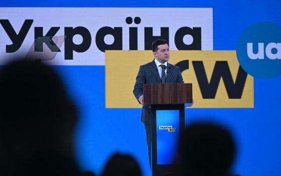 Президент Украины анонсировал создание «суда в смартфоне» «фото»